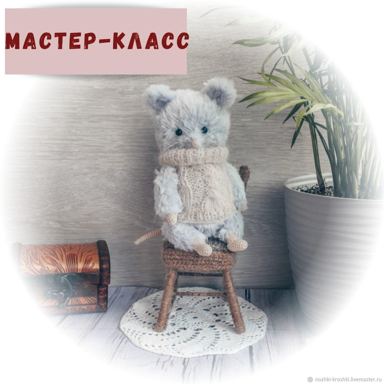 Мастер-класс: Мышонок Тедди вязаная крючком игрушка, Схемы вязания, Орел,  Фото №1
