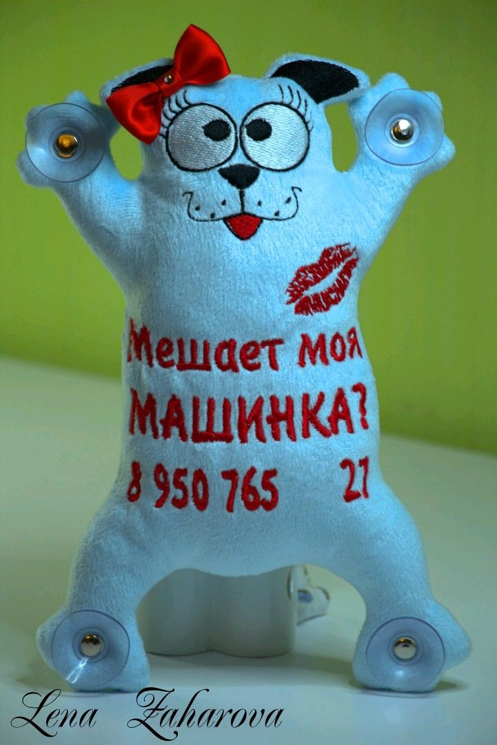 Simon the cat in the car on suction cups, Stuffed Toys, Voronezh,  Фото №1