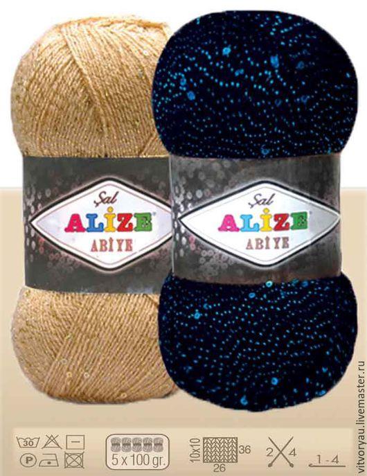 Вязание ручной работы. Ярмарка Мастеров - ручная работа. Купить ALIZE Sal Abiye / Ализе Шель Аби. Handmade.