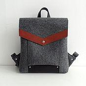 Графитовый рюкзак из фетра и натуральной кожи