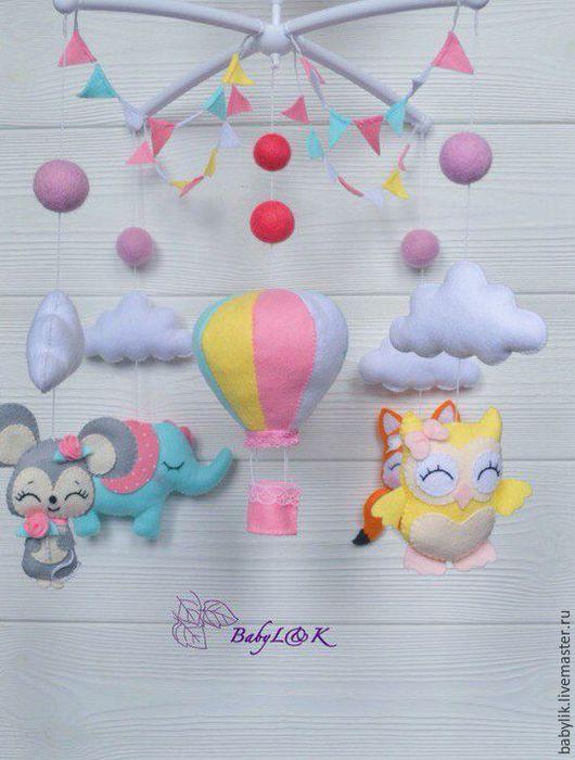 """Детская ручной работы. Ярмарка Мастеров - ручная работа. Купить Мобиль из фетра """"Нежный воздушный шар"""". Handmade. Мобиль"""