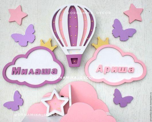 Детская ручной работы. Ярмарка Мастеров - ручная работа. Купить Набор - Воздушный шар в Облаках. Handmade. Комбинированный, ночник