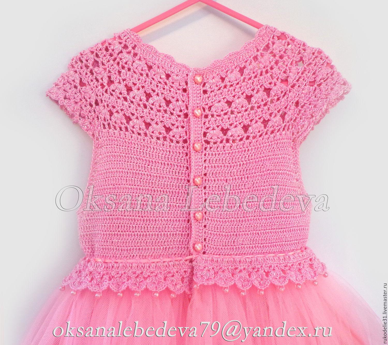 Нарядное платье крючком юбка из фатина