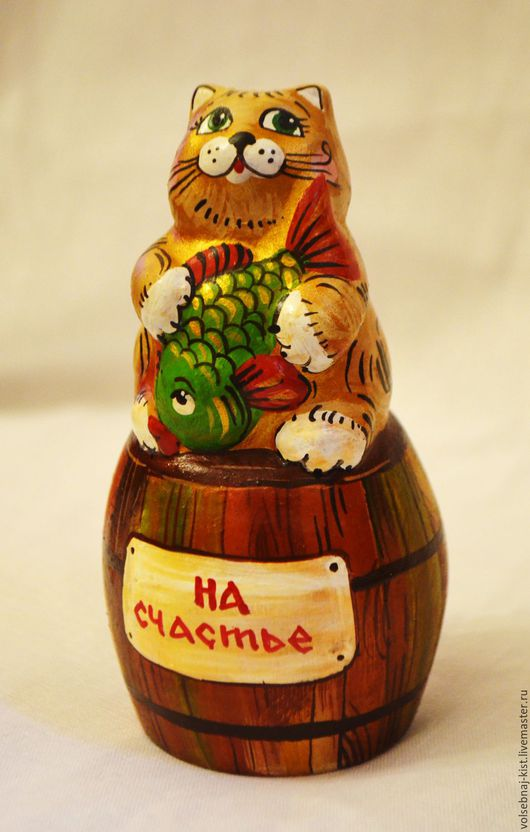 Колокольчик `Кот на бочке` С надписью а счастье.