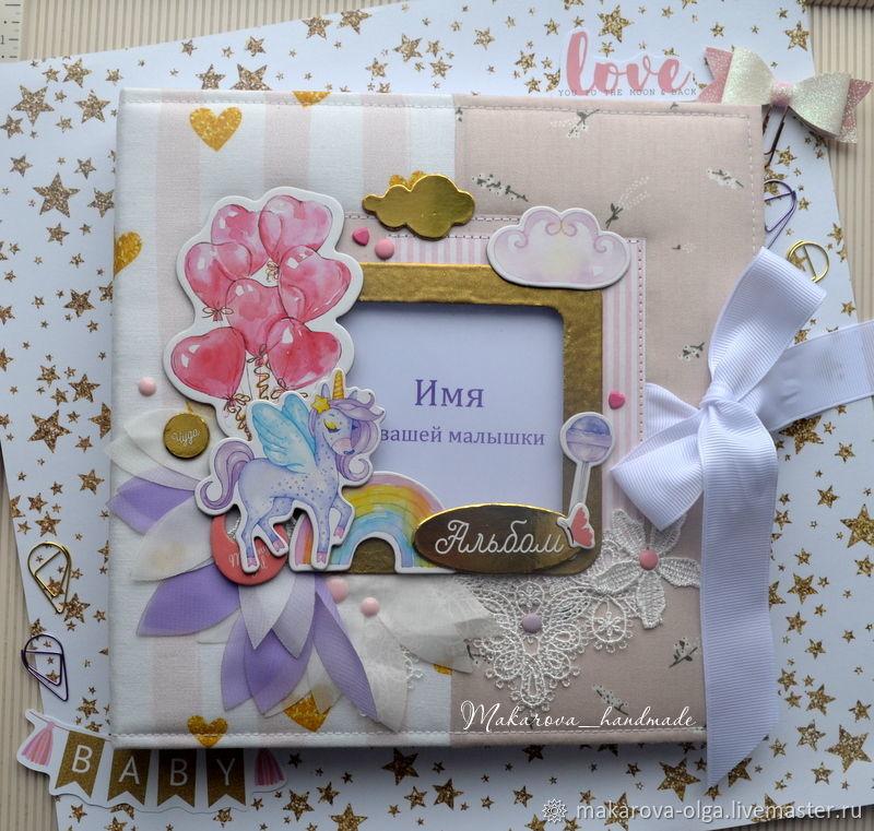 Фотоальбом для новорожденной, Фотоальбомы, Истра,  Фото №1