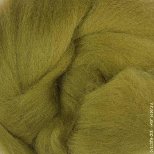 Меринос шерсть18 мкм, Италия, Extra fine, 50 гр. цвет-Оливковый (Olive)