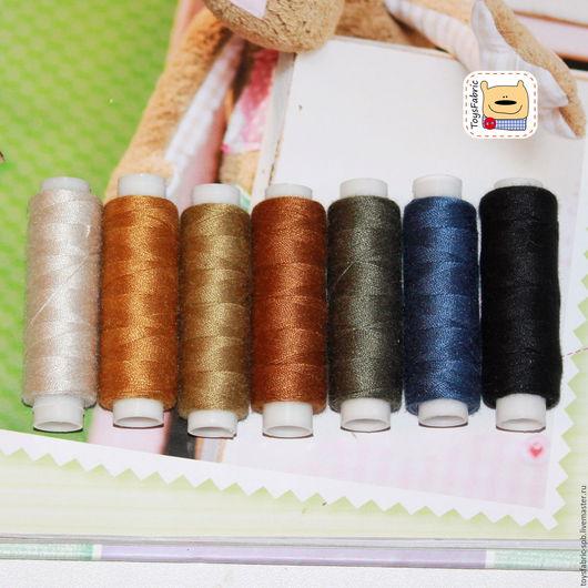 Шитье ручной работы. Ярмарка Мастеров - ручная работа. Купить Набор швейных ниток 30/2 7шт. (НН19) для кожи, декоративных швов. Handmade.
