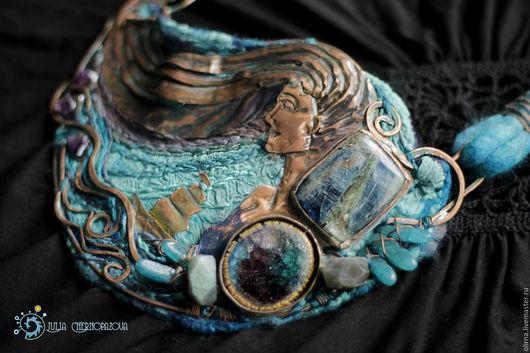 """Кулоны, подвески ручной работы. Ярмарка Мастеров - ручная работа. Купить """"The Mother of Neptunian elements"""" колье медное. Handmade."""
