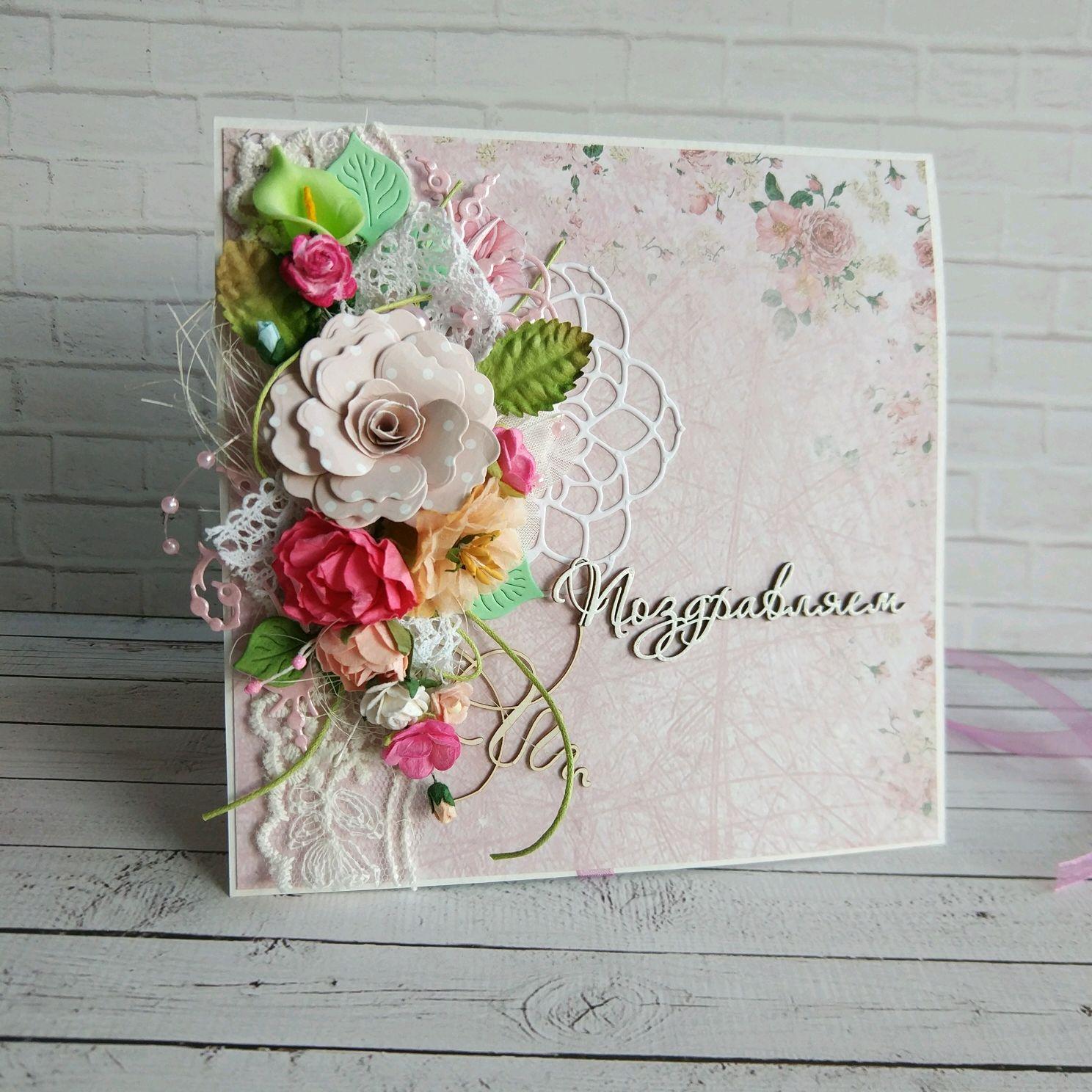 Слово, открытки под заказ москва