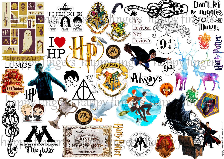 Closets Buy Stickers Quot Harry Potter Quot Harry Potter Fantastic Beasts