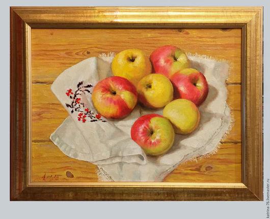 `Яблочки` Размер картины 30*40, 2015 год Холст, масло. Художник Осипов Артур