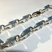 handmade. Livemaster - original item Spiritual Power Bracelet. Handmade.