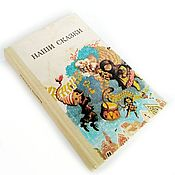 "Винтаж handmade. Livemaster - original item Книга ""Наши сказки"" 1987год. Handmade."