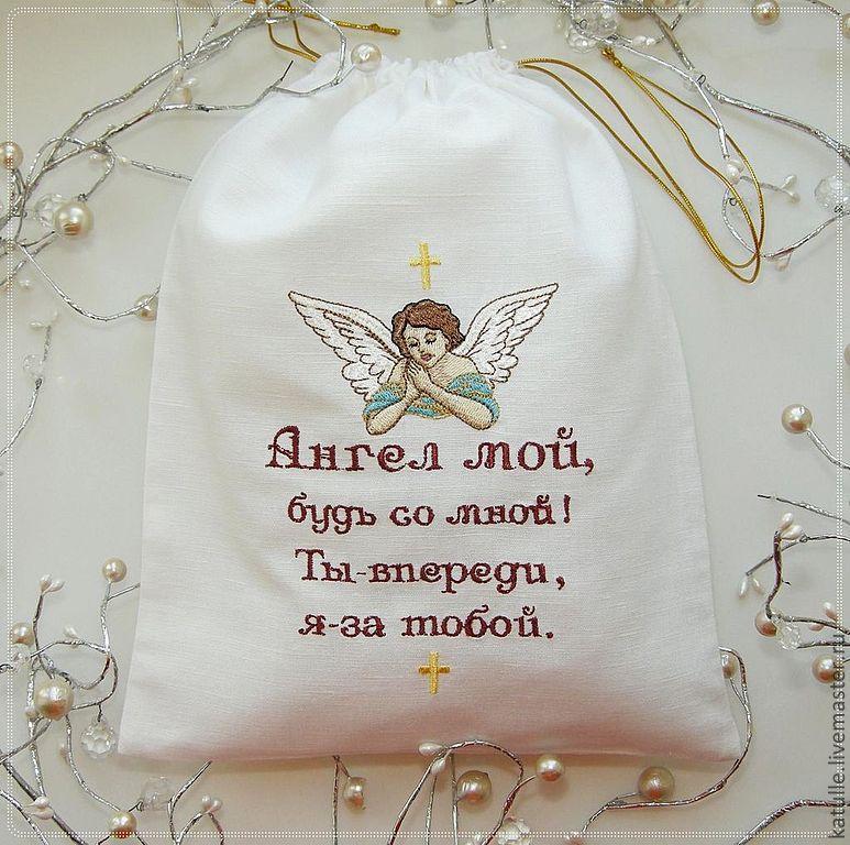 картинка с надписью ангел мой будь со мной откалибровать экран ноутбука