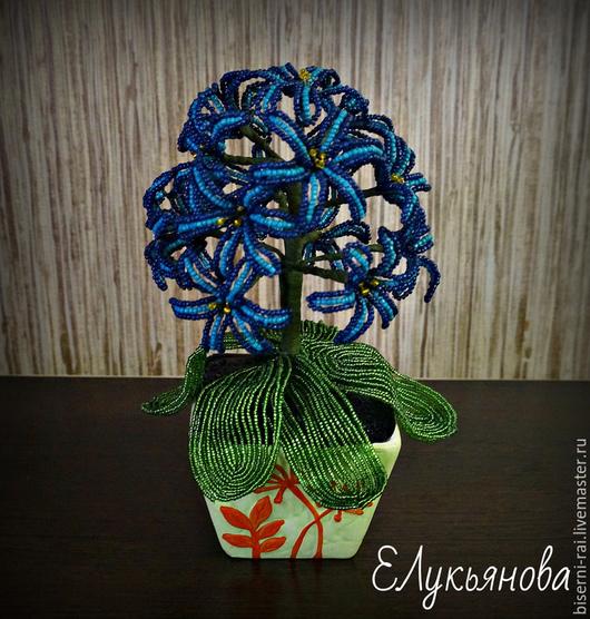 Цветы ручной работы. Ярмарка Мастеров - ручная работа. Купить гиацинт. Handmade. Бисер, подарок девушке, подарок подруге