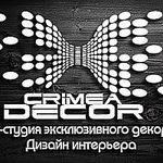 Crimea-Decor - Ярмарка Мастеров - ручная работа, handmade