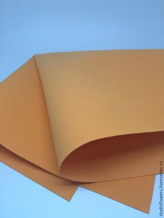 Материалы для флористики ручной работы. Ярмарка Мастеров - ручная работа. Купить Высококачественный фоамиран 02.. Handmade. Оранжевый, фом-эва