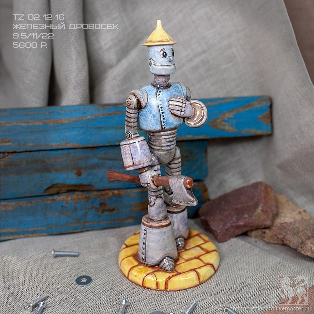 Скульптура из керамики Железный дровосек майолика, Скульптуры, Ярославль,  Фото №1