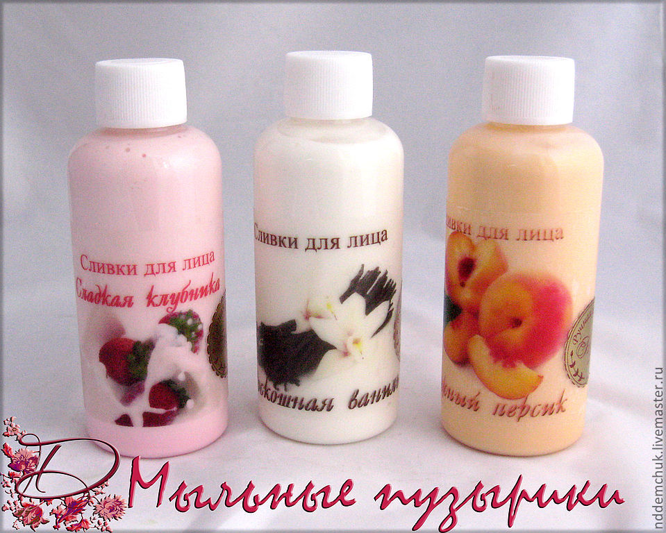 Cream for face and body, Creams, Moscow,  Фото №1