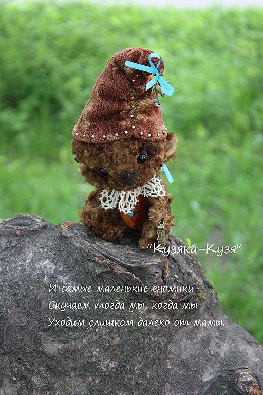 """Малышок мишутка """"Кузяка"""" проказник, родился у меня в последние дни весны, такой теплокоричневатый, цвета коврижки и сытости, гномик с круглой головёнкой, забавно ей крути...ПРОДАН"""