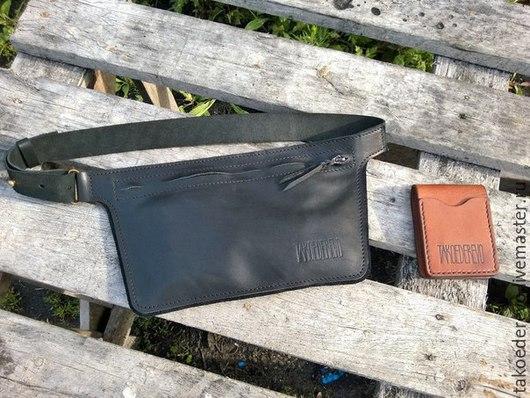 Мужские сумки ручной работы. Ярмарка Мастеров - ручная работа. Купить Сумка на пояс. Handmade. Сумка из натуральной кожи