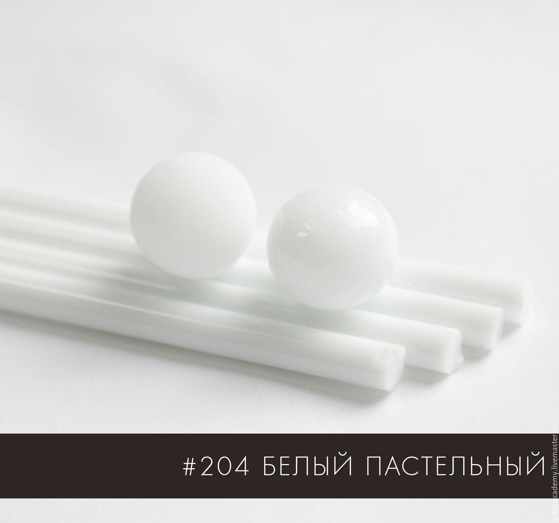 Moretti #204 Белый пастельный. Стекло для lampwork