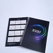 Канцелярские товары handmade. Livemaster - original item Notepad diary 2021. Handmade.