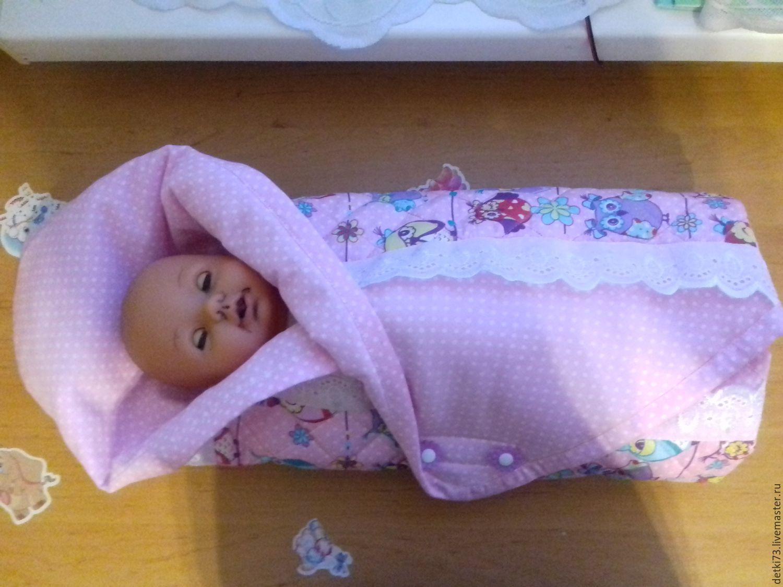 Как сшить конверт для куклы беби бон своими руками 72