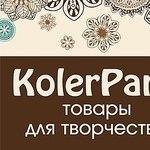 Kolerpark (KolerPark) - Ярмарка Мастеров - ручная работа, handmade