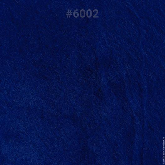# 6002 Кардочес новозеландский (латвийский), 50 гр.