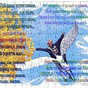 """Наборы для фотосессий ручной работы. Ярмарка Мастеров - ручная работа картина пазл-магнит """"Крылья счастья"""". Handmade."""