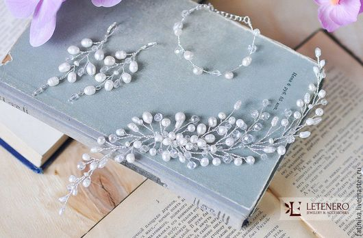 Серьги серебро, серьги длинные, серьги с жемчугом, свадебные серьги невесты, украшения, украшения из бисера, украшения из серебра, украшения для волос, украшения из проволоки