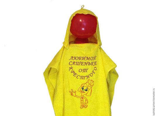 Лучший подарок - Полотенце детское пончо с капюшоном + вышивка Ваших эскизов и надписей.