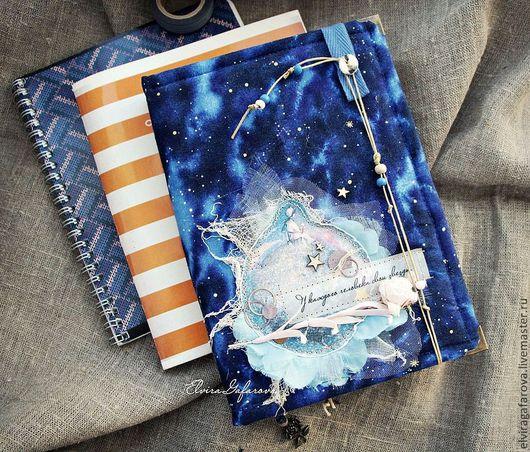 """Блокноты ручной работы. Ярмарка Мастеров - ручная работа. Купить Тематический блокнот ручной работы """"Маленький принц"""". Handmade."""