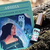 Косметика ручной работы handmade. Livemaster - original item Athena perfume oil. Handmade.