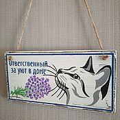 Картины и панно ручной работы. Ярмарка Мастеров - ручная работа Табличка с котом. Handmade.