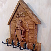 handmade. Livemaster - original item The Housekeeper
