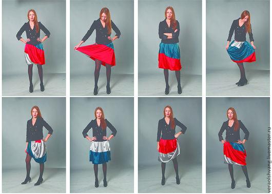 на этих фото - одна и та же юбка, по-разному надетая. Менять ее вид можно не снимая, прямо на себе.