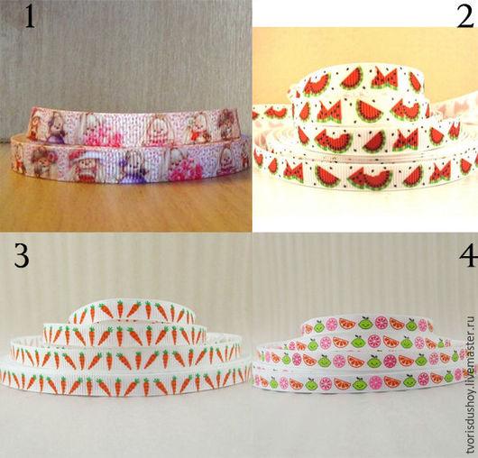 Другие виды рукоделия ручной работы. Ярмарка Мастеров - ручная работа. Купить Репсовая лента Заинька, арбузики, морковка, цитрусы 9мм. (1). Handmade.