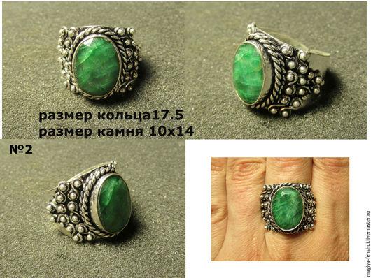 Кольца ручной работы. Ярмарка Мастеров - ручная работа. Купить (7видов)кольцо с изумрудом. Handmade. Зеленый, серебро