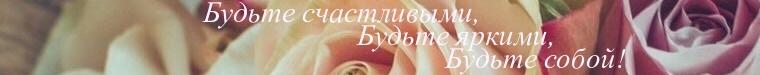 Марина Дружная Авторские украшения