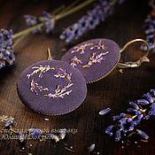 Украшения handmade. Livemaster - original item Embroidered earrings Lavender nights. Handmade.