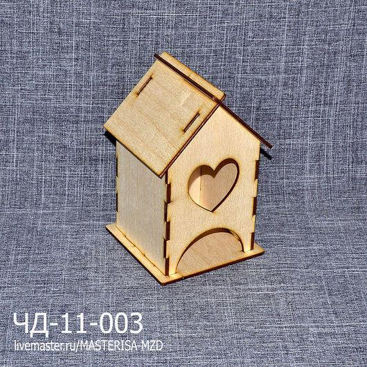 """ЧД-11-003. Маленький чайный домик """"Сердечко""""."""