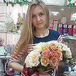 Ирина (rukodelia-opt) - Ярмарка Мастеров - ручная работа, handmade