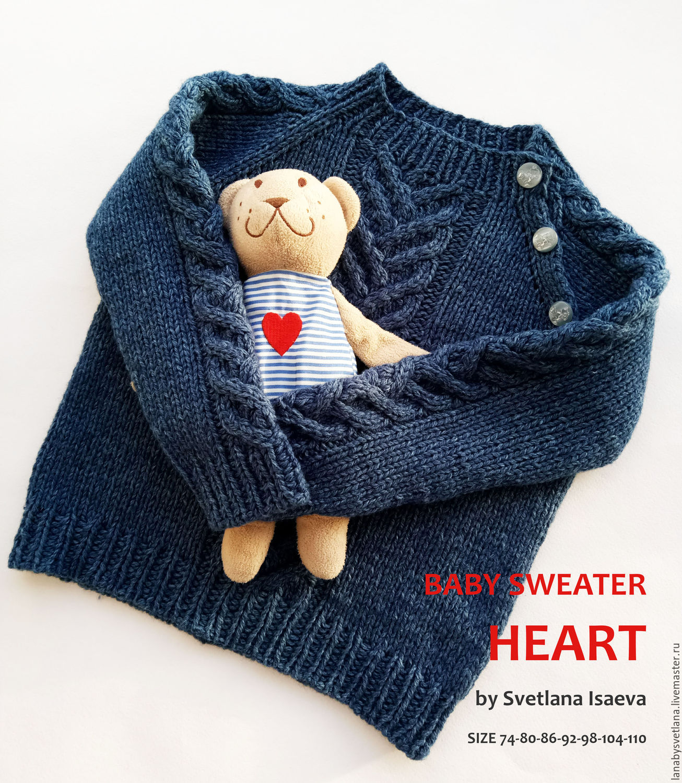 Связать детский свитер схема 394