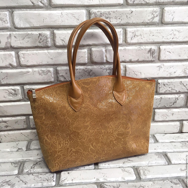 5baa2dcf0924 Женские сумки ручной работы. Ярмарка Мастеров - ручная работа. Купить Сумка  кожаная