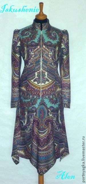 Suit Magical pattern of PPP, Suits, Golitsyno,  Фото №1
