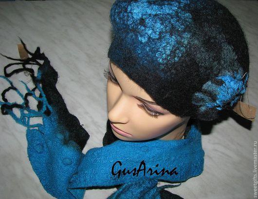 """Комплект берет и шарф """"Ночное море"""". Выполнены в технике нунофелтинг из итальянской 18 мкм шерсти и натурального шелка (ткань)"""