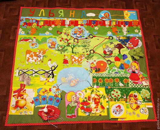 """Развивающие игрушки ручной работы. Ярмарка Мастеров - ручная работа. Купить Развивающий именной  коврик """"Лето в деревне"""". Handmade."""