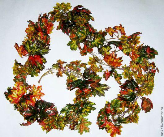 Материалы для флористики ручной работы. Ярмарка Мастеров - ручная работа. Купить Лиана из осенних листьев, 2.8 м. 5 шт.. Handmade.